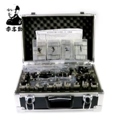 Mr. Li Original Lishi 2in1 Decoder and Pick - 93 Pieces Full Set w/ Storage Case