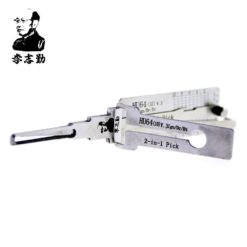 Classic Lishi HU64 V.3 2in1 Decoder and Pick