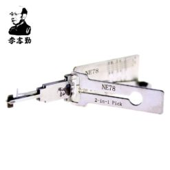 Classic Lishi NE78 2in1 Decoder and Pick