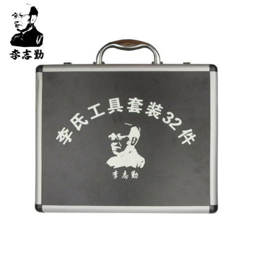 Classic Lishi 32 Pieces Full Set - 100% Original Lishi Pick Set with FREE Storage Case
